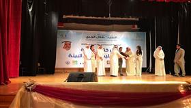 بالصور - اختتام فعاليات جائزة «خليفة الجري البيئية» بتكريم المدارس الفائزة