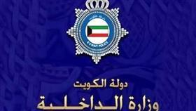 الداخلية تلقي القبض على المواطن المعتدي على رجل الأمن