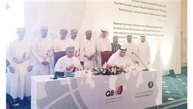 الكويت وعمان توقعان مشروع «مصفاة الدقم» بـ 7 مليارات دولار