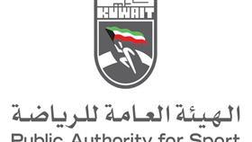هيئة الرياضة تمنح النقاط الثلاث لنادي العربي