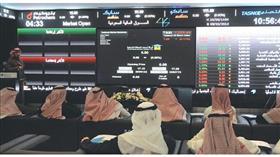 سوق الأسهم السعودية تختتم تداولاتها الأسبوعية متراجعة بأكثر من 22 نقطة