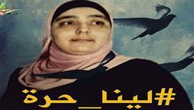 الإفراج عن عميدة الأسيرات الفلسطينيات في سجون إسرائيل.. بعد اعتقال دام 15 عاما