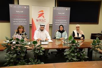إنطلاق الملتقى السنوي السابع لمركز دراسات وأبحاث المرأة في جامعة الكويت