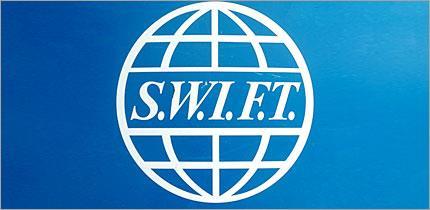 «سويفت» تجدد تحذير عملاءها بعد بيانات تجسس أمريكية