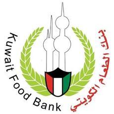 «بنك الطعام» تدشن مشروع «بنك الكساء» لتغطية احتياجات 5700 أسرة