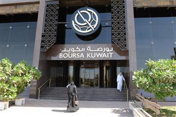 بورصة الكويت تغلق على ارتفاع المؤشر السعري وانخفاض الوزني و«كويت 15»