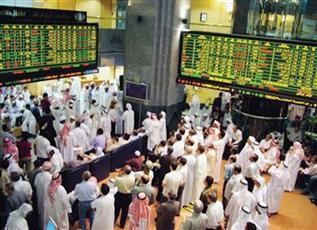 سوق الأسهم السعودية تختتم تداولاتها الأسبوعية متراجعة بأكثر من 49 نقطة