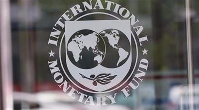 صندوق النقد: تقليص دور أمريكا في البنك يتصادم مع أجندة ترامب