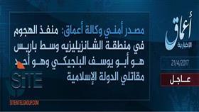 داعش يتبنى هجوم الشانزيليزيه في باريس