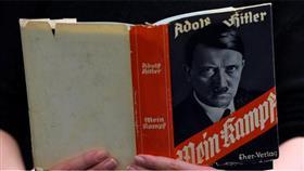 اليابان تدرج كتاب هتلر «كفاحي» كمادة تعليمية في مدارسها