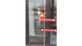 81 مخالفة إعلانات وأغذية بـ «الفروانية»