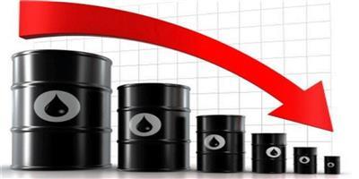سعر برميل النفط الكويتي ينخفض إلى 49.56 دولاراً