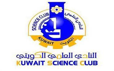 «النادي العلمي» يفتتح غدًا معرض مسابقة الكويت للعلوم والهندسة الخامسة