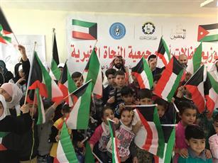 «النجاة الخيرية» توزع كفالات على 1300 يتيم سوري واردني