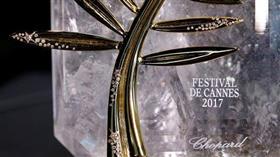 بالصور - «سعفة» مهرجان كان السينمائي الدولي.. مرصعة بـ «الماس»