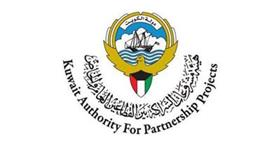 هيئة مشروعات الشراكة بين القطاعين العام والخاص