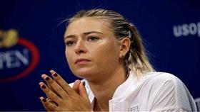 الروسية ماريا شارابوفا