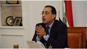 عزل وسجن وزير الإسكان المصري