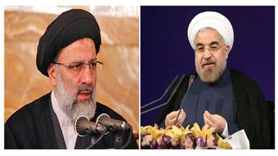 الانتخابات الرئاسية الإيرانية تنطلق.. غدا