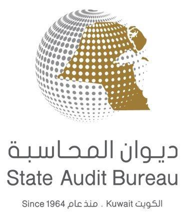 «المحاسبة»: مستمرون في استقطاب الكفاءات الكويتية وتوفير فرص التأهيل