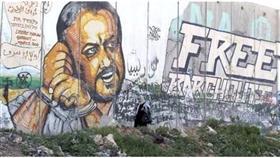 يوم غضب فلسطيني في اليوم الـ 33 لإضراب الأسرى