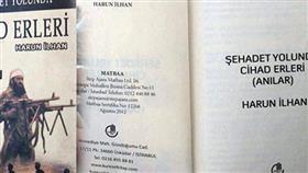 داعش يطبع كتاباً «يسوق لأفكاره» بتصريح رسمي في إسطنبول