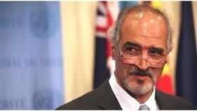 الجعفري: الضربة الأمريكية في سوريا «إرهاب حكومات»