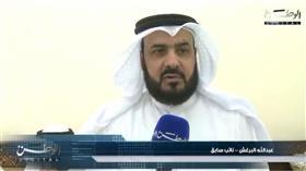 النائب السابق عبدالله البرغش
