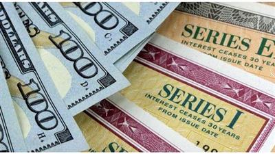 مصر تجمع ثلاثة مليارات دولار من بيع سندات دولية