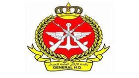 رئاسة الاركان العامة للجيش الكويتي