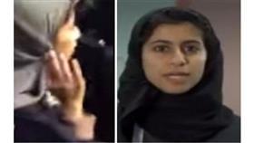 الفتاة السعودية سارة الربيعة