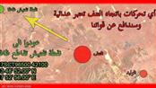 منشورات تحذر قوات «النظام السوري وميليشيات إيران»