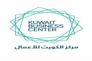 انضمام الكويت لمنظمة تسجيل الشركات