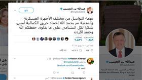 بالفيديو - ملك الأردن يشارك بإطفاء حريق بالقرب من القصور الملكية