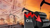 سعر برميل النفط ينخفض