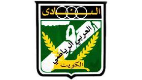 الكاظمي يترأس جهاز الكرة بالنادي العربي.. ومحمد ابراهيم مدرباً