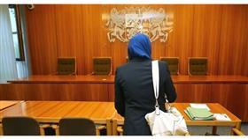 قاضٍ ألماني يرفض دخول سورية المحكمة.. بسبب الحجاب !
