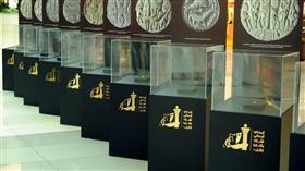 المجلس الوطني للثقافة ينظم معرضا للتعريف بحضارة دلمون