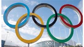 اللجنة الاولمبية الدولية