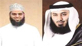 الكويت شيعت شهيدي الخير والإنسانية