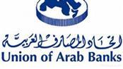 «المصارف العربية»: 7 مصارف كويتية ضمن أكبر 1000 مصرف لعام 2016