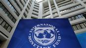 «صندوق النقد»: على البحرين رفع الفائدة لحماية عملتها