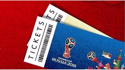 تذاكر مونديال روسيا في الأسواق