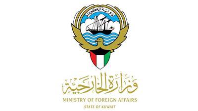 «الخارجية الكويتية»: العلاقات الكويتية السعودية متميزة وتضرب جذورها في أعماق التاريخ