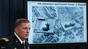 جنرال أمريكي يكشف عن كنز داعش الاستخباراتي