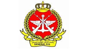 رئاسة الأركان العامة للجيش