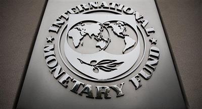 مجددًا.. «صندوق النقد» يدعو تونس إلى رفع الفائدة لكبح التضخم