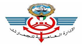 ضبط «42» كيلو حشيش و«400» ألف حبة مخدرة داخل مركبة بالعبدلي