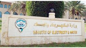 الكهرباء: ضعف المياه العذبة لمنطقتي «الصديق» و «السلام».. الأربعاء القادم