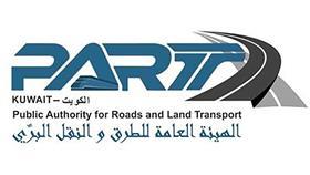 الهيئة العامة للطرق والنقل البري الكويتية